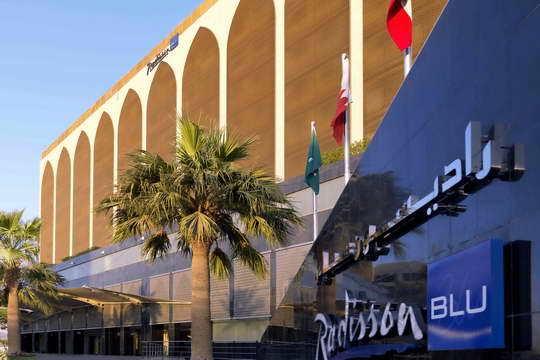 ريزيدور تُعلن تعيين مدير فندق جديد في راديسون بلو الرياض