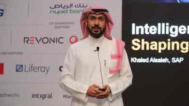 59 Percent of Saudi Organizations to Increase Cloud Spend in 2019