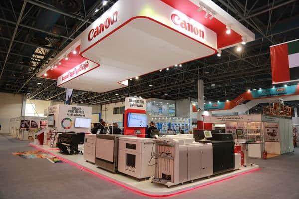 كانون السعودية تؤكد التزامها بدعم الابتكار في الطباعة بمشاركتها  في المعرض السعودي للطباعة والتغليف