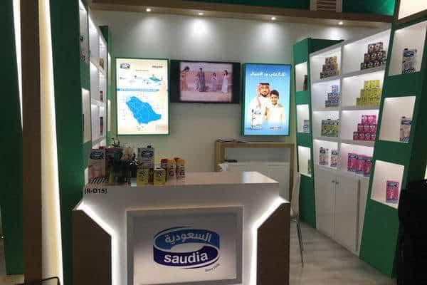 الشركة السعودية لمنتجات الألبان والأغذية (سدافكو) تشارك في معرض الخليج للأغذية (جلفود) 2019