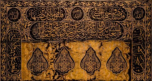منتدى إرث للفن الإسلامي يختتم أعماله بمشاركة 200 قطعة أثرية