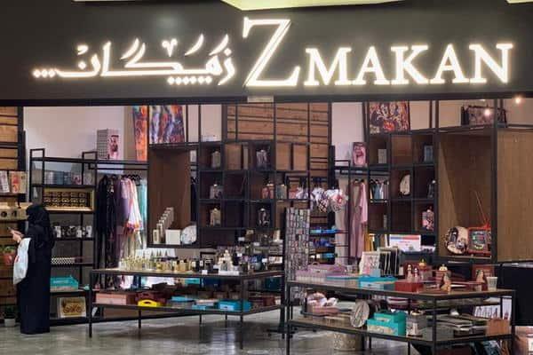 """افتتاح متجر """"زمكان"""" للهدايا الإبداعية بطابع عربي في """"رد سي مول"""" جدة"""