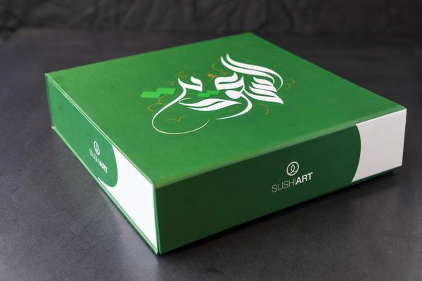 بمناسبة يوم السعودي الوطني ٨٩ ، يقدم سوشي آرت علبة جديدة وحصرية لمحبي السوشي