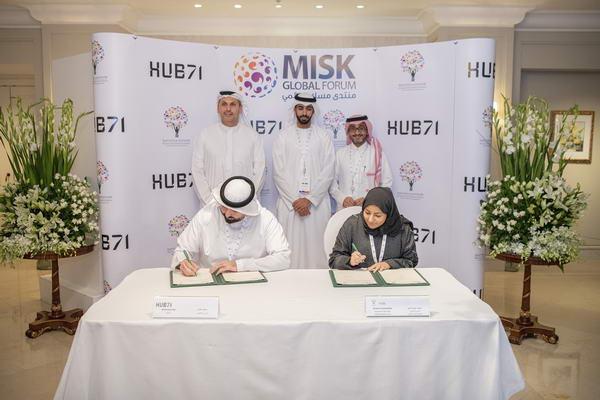 """مؤسسة """"مسك """" توقّع مذكرة تفاهم مع منصة Hub71تهدف إلى تعزيز أوجه التعاون واستفادة روّاد الأعمال من القدرات المتوفرة بسوقي المملكة العربية السعودية ودولة الإمارات"""
