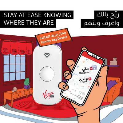 """فيرجن موبايل تطلق جهاز """"رابط العائلة"""" الطريقة الأذكى لتحديد أماكن أحبائك والتواصل معهم"""