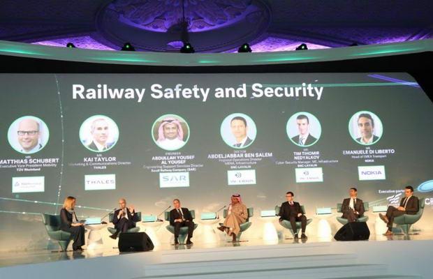الذكاء الصناعي والأمن السيبراني مفاهيم حديثة لضمان سلامة النقل عبر القطارات