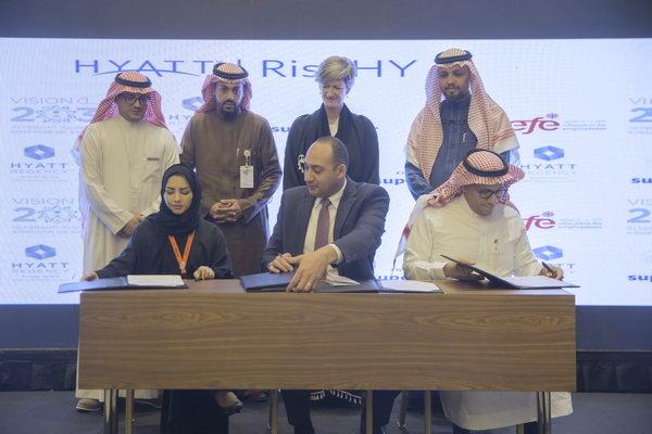 حياة ريجنسي الرياض العليا برنامج مهني لتمكين المرأة السعودية ودعم مستقبلها الوظيفي في القطاع الفندقي