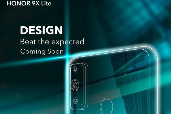 HONOR تؤكد إطلاق هاتف HONOR 9X Lite قريباً في السعودية