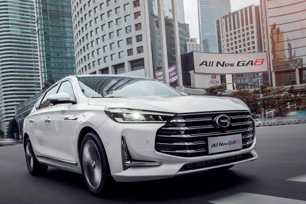 GAC Motor تطلق طراز GA8 الجديد كلياً في المملكة العربية السعودية، والذي يمثل اتجاهاً رائداً وجديداً من السيارات ذات الرفاهية في الصنع