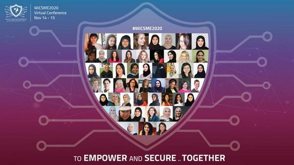 أكثر من 50 متحدثة بارزة في المؤتمر الافتراضي الأول لرابطة نساء الشرق الأوسط في الأمن السيبراني