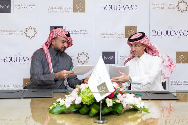 صندوق جدوى ريت السعودية يستحوذ على مجمع بوليفارد الرياض