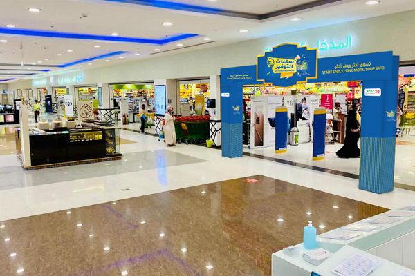 """لولو تطلق حملة """"ساعات التسوق الآمن"""" لمكافحة كورونا"""