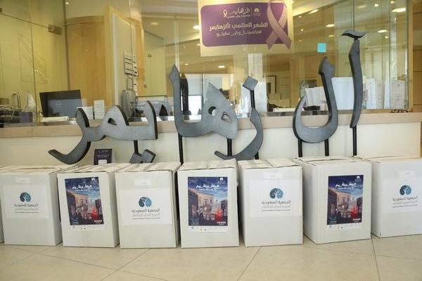 جمعية ألزهايمر تطلق حملتها الرمضانية: #رفقةً_ورقةً_بهم