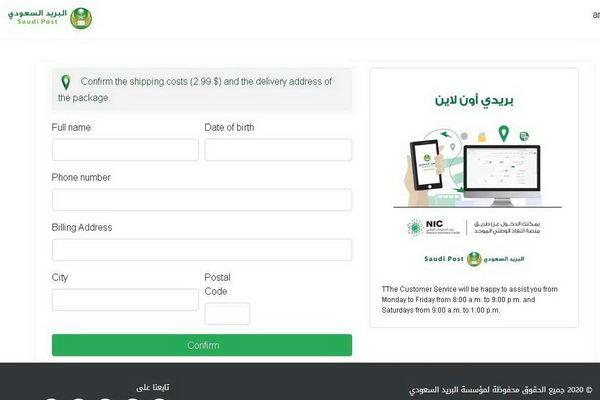 ابتكار طرق جديدة للاحتيال الالكتروني في الشرق الأوسط