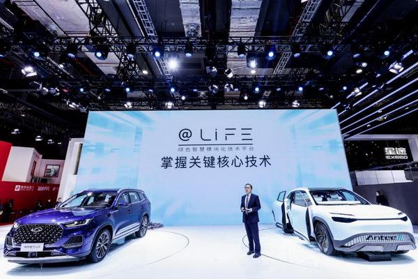 شيري أوتوموبيل في طليعة معرض شنغهاي الدولي للسيارات