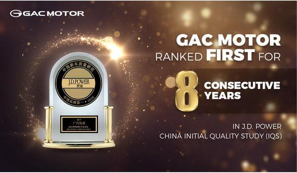 اصدار حديث لشعار لشركة جي إيه سي موتور: قم وغيّر! الحرفية الصينية وإحداث الفعل
