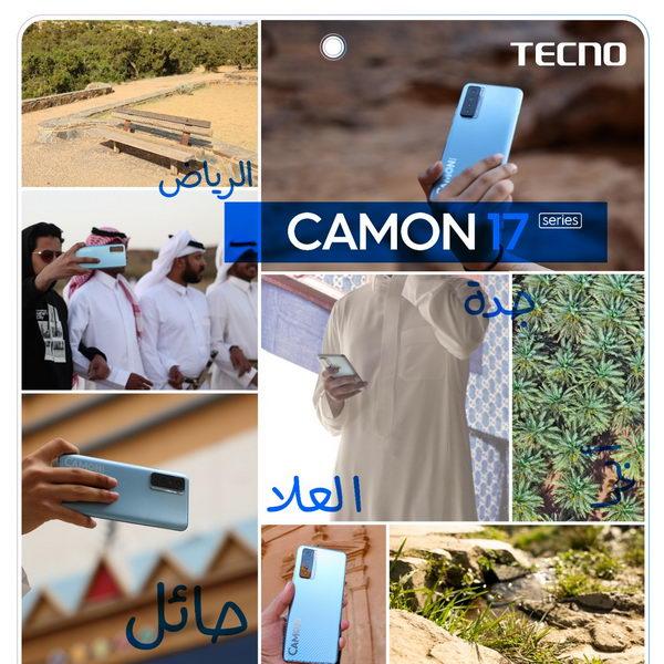 نجاح كبير للهاتف الذكي تكنو كامون17 برو