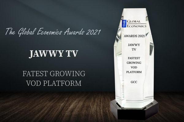 إنتغرال تفوز بجائزة «ذا جلوبال إيكونومكس» لعام 2021
