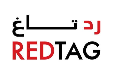 رد تاغ تطلق تشكيلة أزياء عيد الأضحى المبارك بالتعاون مع الفنانة ميريام فارس