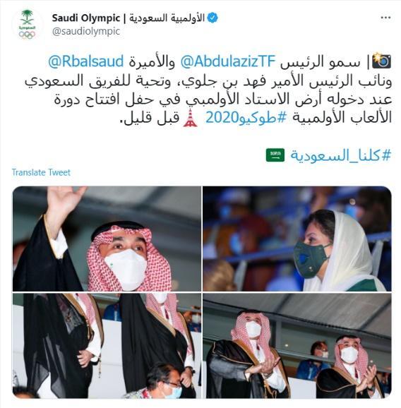 بمشاركة عربية أولمبياد طوكيو يتصدر المحادثات على تويتر