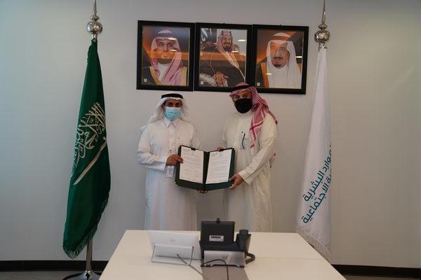 """اتفاقية شراكة بين منصة """"تبرّع"""" و """"كريم"""" لتعزيز التكافل المجتمعي"""