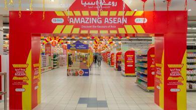 """""""روعة آسيا"""" تجلب أفضل منتجات الدول الآسيوية الثمانية إلى المملكة العربية السعودية"""