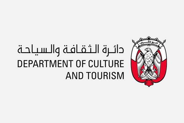 """دائرة الثقافة والسياحة – أبوظبي تكشف عن """"القائمة الخضراء"""" المُحَدَّثة التي تدخل حيّز التنفيذ في تمام الساعة الثانية ظهرًا بتاريخ ١٨ أغسطس ٢٠٢١"""