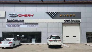 """شركة """"شيري"""" للسيارات تقدم لعملائها في المملكة ضمانا لمدة ست سنوات/ 200,000 كلم"""