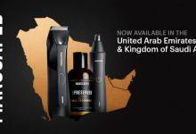 إطلاق علامة MANSCAPED™ في الإمارات العربية المتحدة والمملكة العربية السعودية