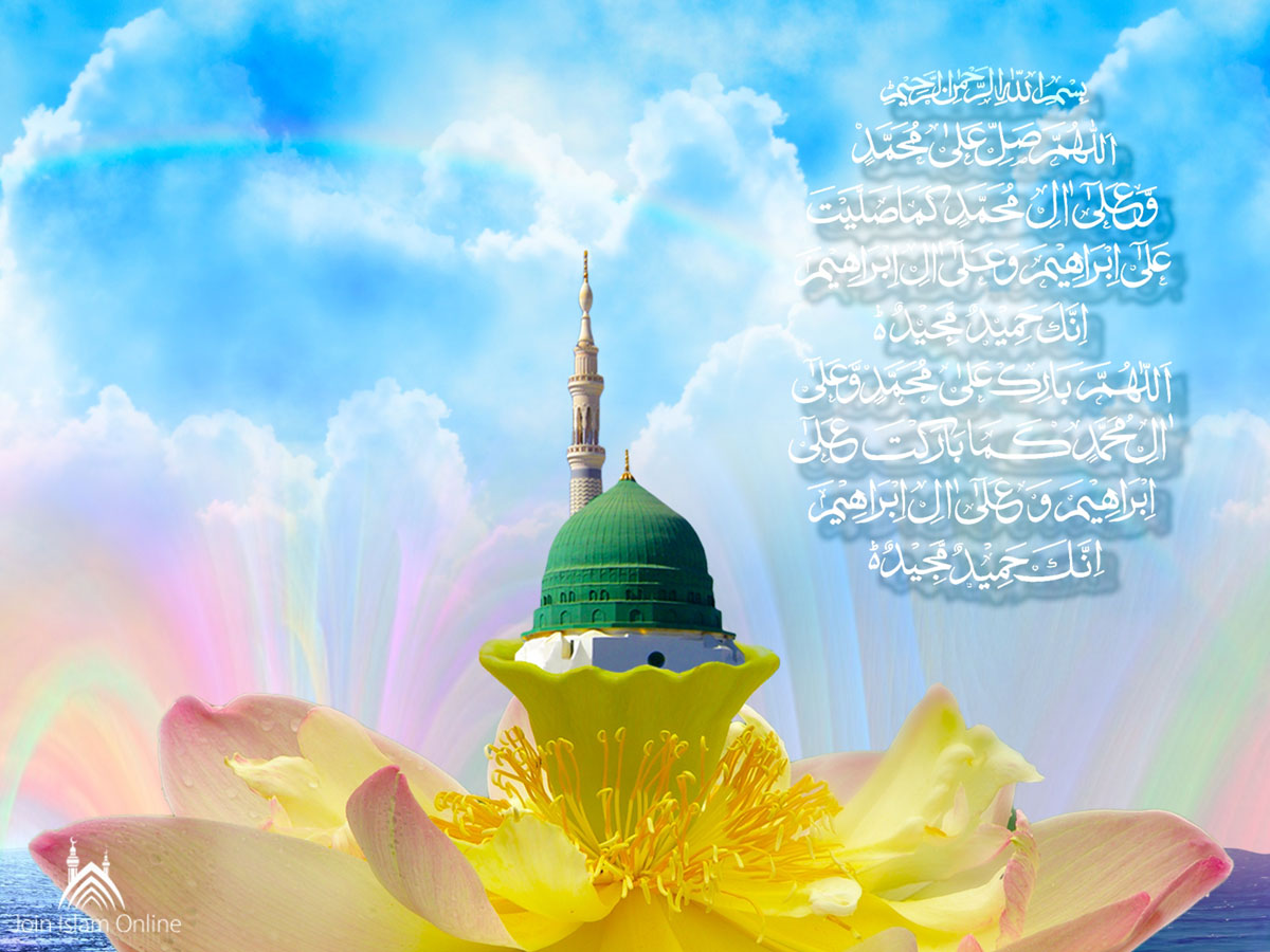 Spiritual Wallpapers With Quotes Pictures Madina And Makkah Wallpaper