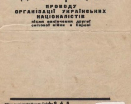ua-declaration