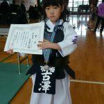 鶴見区少年少女剣道大会