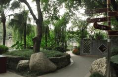Baihuantan Park