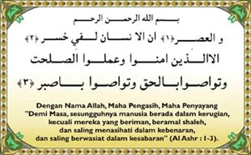 Surat Al Asr