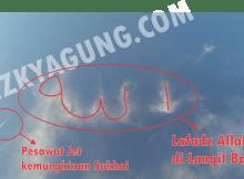Lafadz Allah & sukhoi di Bali