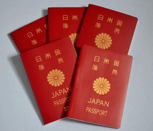 パスポート取得方法等