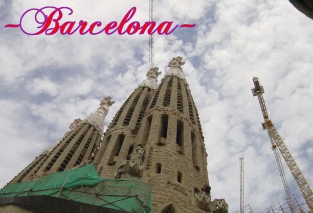 バルセロナ旅行記 ガウディに惚れ惚れしちゃった話