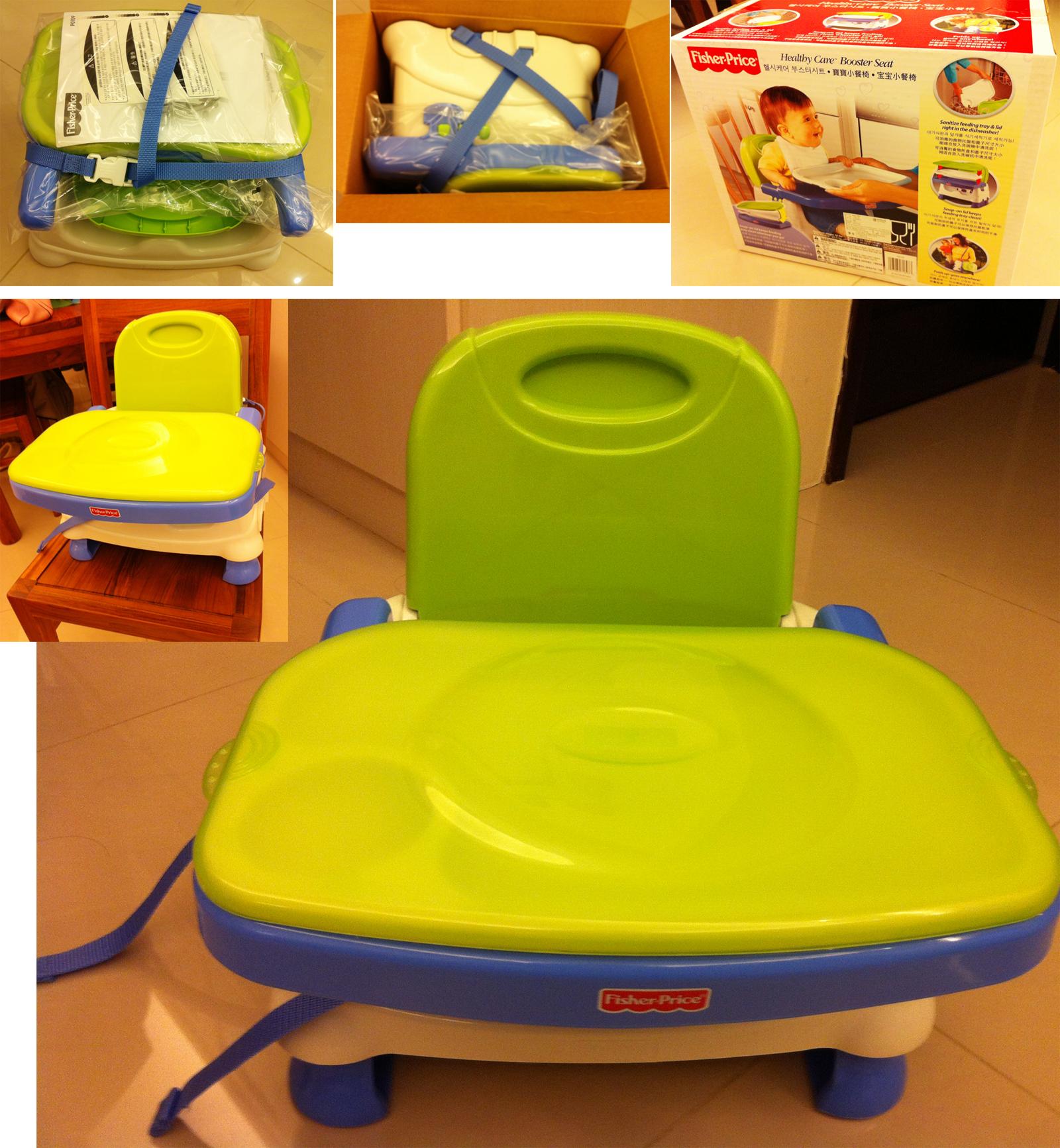每個寶寶都有的 Fisher Price Booster Seat 費雪寶寶小餐椅