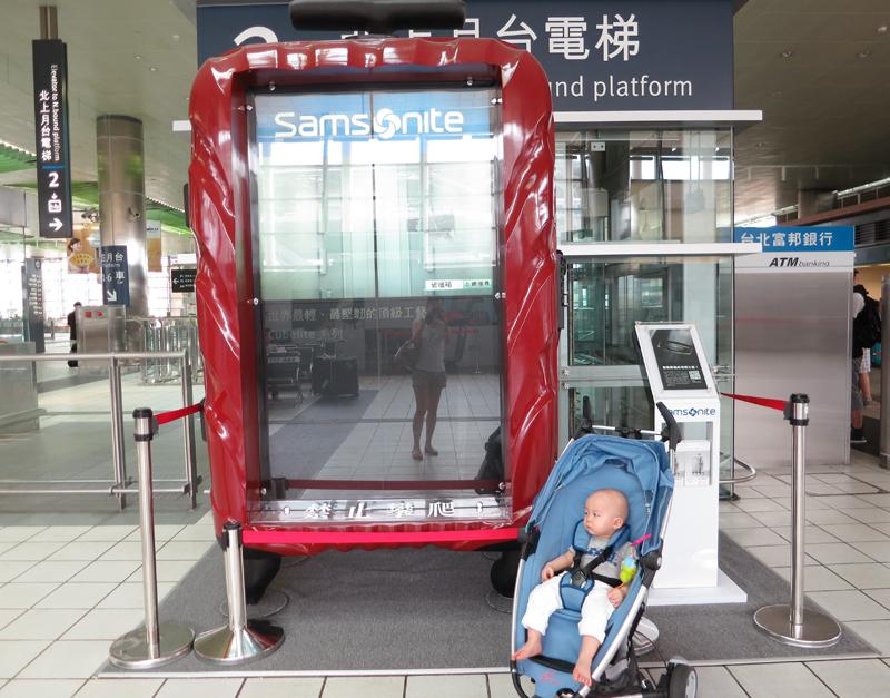 11M 趴趴走 之 嬰幼兒如何搭乘高鐵
