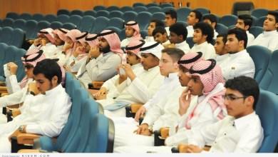 Photo of 10 ملاحظات تقلل فاعلية دور الجامعات في مكافحة الإرهاب