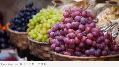 Photo of هل يساعد أكل العنب على إنقاص الوزن؟