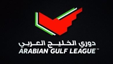 Photo of تعديل مباريات الجولتين الأولى والثانية لدوري الخليج العربي