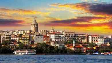 صورة مدينة إسطنبول