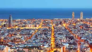 صورة معلومات عن مدينة برشلونة