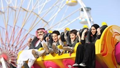 Photo of أجمل 6 أماكن ترفيهية في جدة للأطفال