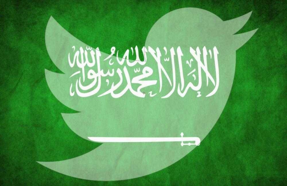 تغريدات عن اليوم الوطني تويتر تغريدات عن الوطن عبارات قصيرة عن الوطن السعودي مجلة رجيم