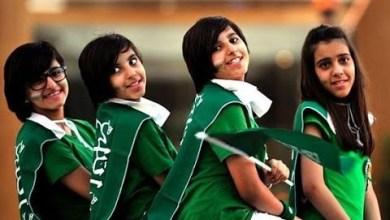 صورة ملابس اليوم الوطني 88 السعودي للاطفال