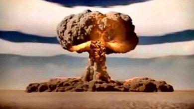 Photo of تفسير حلم المتفجرات في المنام