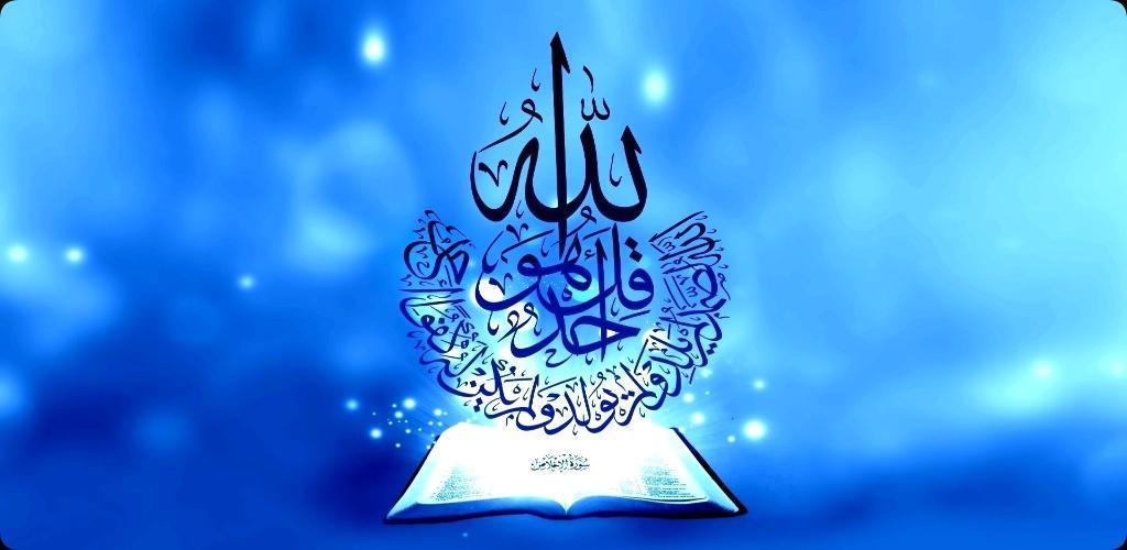 خلفيات اسلامية صور اسلامية جديدة خلفيات اسلامية روعه مجلة رجيم