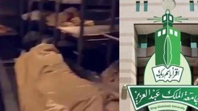 Photo of الكشف عن هوية مصور الجثث في جامعة المؤسس ، صور الجثث في الجامعة
